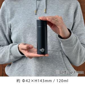 【よりどり送料無料】 水筒 ポケトル マグボトル ステンレス 120ml 保温 保冷 小さいサイズ 直飲み ミニ水筒 120ML ミニサイズ|zakkashopcom|15