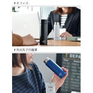 【よりどり送料無料】 水筒 ポケトル マグボトル ステンレス 120ml 保温 保冷 小さいサイズ 直飲み ミニ水筒 120ML ミニサイズ|zakkashopcom|05