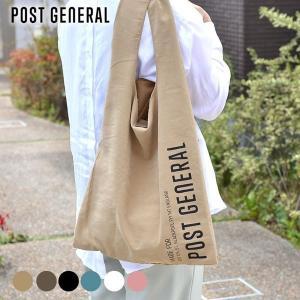 エコバッグ 折りたたみ POST GENERAL ショッパーバッグ コンパクト トートバッグ おしゃれ メンズ シンプル ショッピングバッグ 男女兼用 雑貨ショップドットコム
