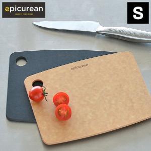 カッティングボードS epicurean エピキュリアン まな板 キッチン用品 調理器具 食洗機対応...