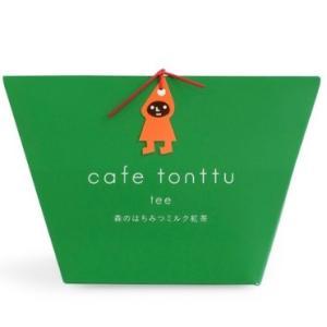 【カフェトントゥ ティー】森のはちみつミルク紅茶|zakkaswitch