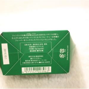 【カフェトントゥ ティー】森のはちみつミルク紅茶|zakkaswitch|02