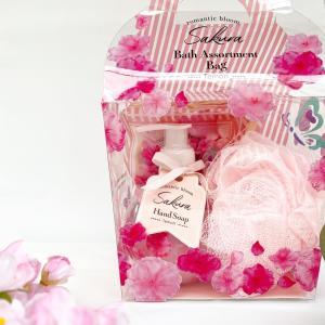 季節を彩る桜の香りのバスセット|zakkaswitch
