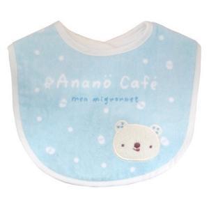 【ananocafe】ギフトセット5点入り・ブルー zakkaswitch 05