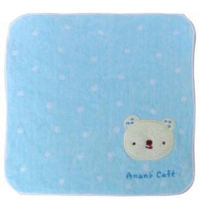 【ananocafe】ギフトセット5点入り・ブルー zakkaswitch 06