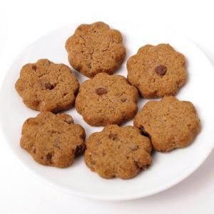 コペンハーゲン・チョコチップクッキー|zakkaswitch|03
