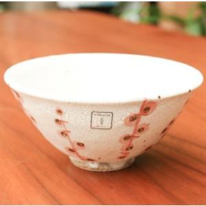 【rokuro 茶碗】カイラギの花 紅|zakkaswitch