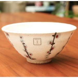 【rokuro 茶碗】カイラギの花 紺 zakkaswitch