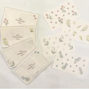 お花の名刺サイズカード zakkaswitch