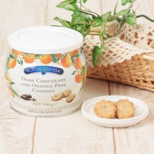 【ロイヤルダンスク】ダークチョコ&オレンジピールクッキー|zakkaswitch