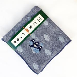 【にっぽん小物】刺繍ハンカチ・忍者ネイビー|zakkaswitch