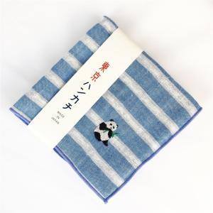 【にっぽん小物】刺繍ハンカチ・東京パンダ|zakkaswitch