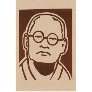 【むかで屋】文豪ポストカード・田山花袋|zakkaswitch