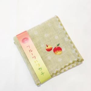 【にっぽん小物】刺繍ハンカチ・りんご・グラデーション刺繍 zakkaswitch