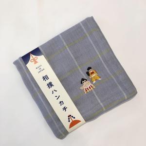 【にっぽん小物】刺繍ハンカチ・相撲・水色|zakkaswitch