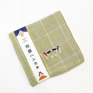 【にっぽん小物】刺繍ハンカチ・相撲・黄緑 zakkaswitch