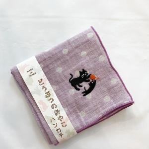 【にっぽん小物】刺繍ハンカチ・うさぎ親子|zakkaswitch
