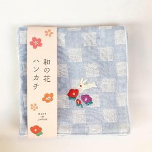 【にっぽん小物】刺繍ハンカチ・春の花・水色|zakkaswitch