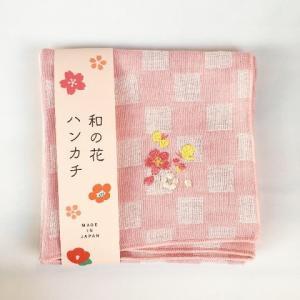【にっぽん小物】刺繍ハンカチ・春の花・ピンク色 zakkaswitch