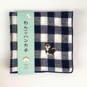 【にっぽん小物】刺繍ハンカチ・シベリアンハスキー zakkaswitch