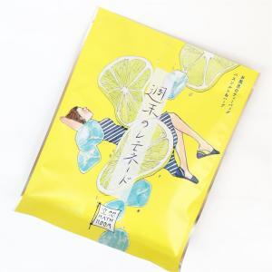 【レモン】週末のレモネードバスソルト|zakkaswitch