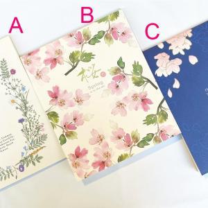 桜便箋|zakkaswitch