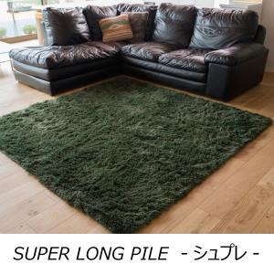 洗える ラグマット おしゃれ 185x185cm カーペット ラグ グリーン 緑 2畳  ホットカーペット 床暖房対応 zakkat-select