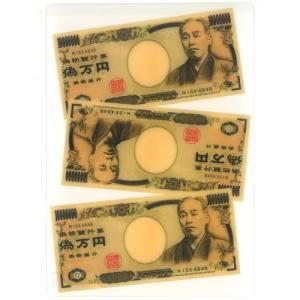 お札 下敷き B5 (定形外郵便可)|zakkatengoku