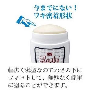 ラヴィリン 72 デオドラント スティック 60g 医薬部外品 送料無料 (2個まで定形外郵便発送)|zakkatengoku|02