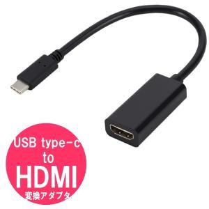 USB type-c to hdmi 変換アダプター MacBook iPad Pro ノートパソコ...