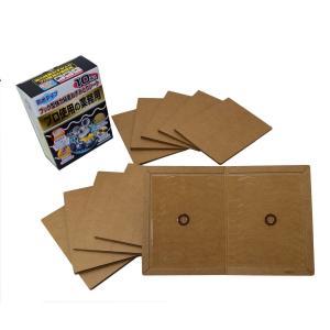 送料無料でお届けいたします高儀 粘着ねずみとりシート 防水ブック型 10枚入