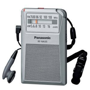送料無料でお届けいたしますパナソニック 通勤ラジオ FM/AM/ワイドFM対応 シルバー RF-NA...