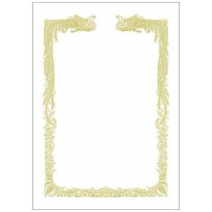 美しい「金粉」印刷を施した格調高い賞状用紙です。賞状用紙にふさわしい気品と深みのある風格が縁飾りに表...