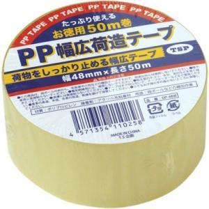 PP幅広荷造テープ