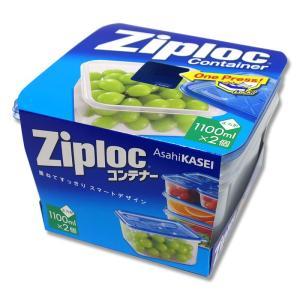 シモジマ ジップロック ZL コンテナー 正方形...の商品画像