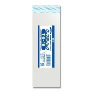 シモジマ ポリ袋 クリスタルパック T 6-1...の関連商品7