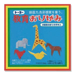 シモジマ 000003 教育おりがみ 11.8...の関連商品8
