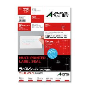 シモジマ 72210 マルチプリンタラベル 1...の関連商品1