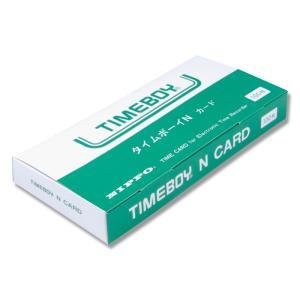 シモジマ タイムボーイ Nカード 1箱×1セットの関連商品4