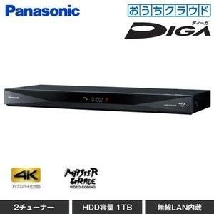 パナソニック ブルーレイディスクレコーダー おうちクラウドディーガ 2チューナー 1TB HDD内蔵...
