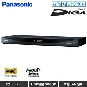 パナソニック ブルーレイディスクレコーダー おうちクラウドディーガ 2チューナー 500GB HDD...