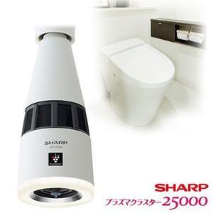 シャープ プラズマクラスターイオン発生機 トイレを除菌・消臭 LED電球 IG-HTA20-W ホワ...