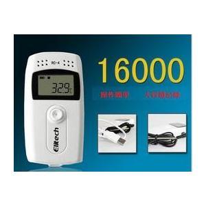 USB 温度データーロガー 温度記録計 データレコーダー 簡単に温度データの収録、解析が可能 ORG...