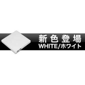 Widows10 対応 ポータブル USB接続 DVDドライブ 外付け バスパワー CD-R CD-...