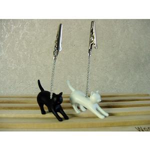 のびネコのメモクリップ|zakkayafree