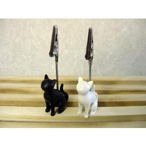 座りネコのメモクリップ|zakkayafree