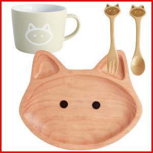 プチママン キャット ネコ お食事セット ウッドトレイ スプーン&フォーク マグカップ 3点セット 子供 キッズ プレゼント ギフト 出産祝い|zakkayafree