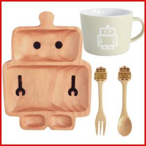 プチママン ロボット お食事セット ウッドトレイ スプーン&フォーク マグカップ 3点セット 子供 キッズ プレゼント ギフト 出産祝い|zakkayafree