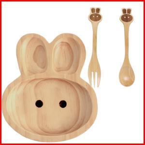 プチママン ラビット ウサギ お食事セット ウッドトレイ スプーン&フォーク セット 子供 キッズ プレゼント ギフト 出産祝い|zakkayafree