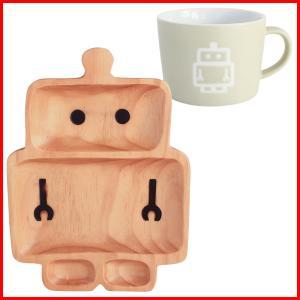 プチママン ロボット お食事セット ウッドトレイ マグカップ セット 子供 キッズ プレゼント ギフト 出産祝い|zakkayafree